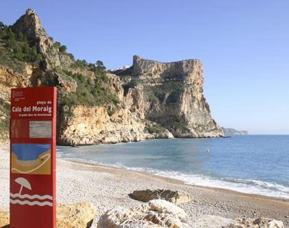 Las 20 mejores playas de la Península