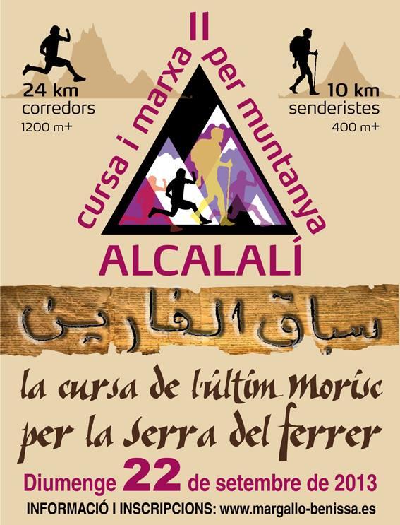 """II Carrera y marcha por la montaña de Alcalalí  """"El último morisco, por la Sierra de Ferrer"""""""